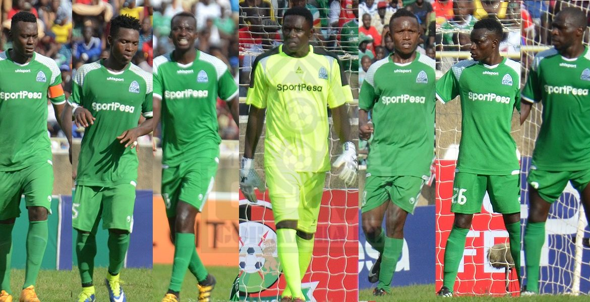 Photo of Seven Gor Mahia players earn national team call ups