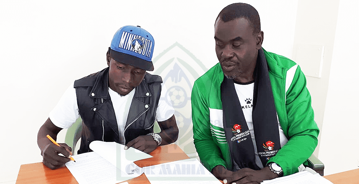 Photo of Wellington Ochieng' pens down new deal at Gor Mahia